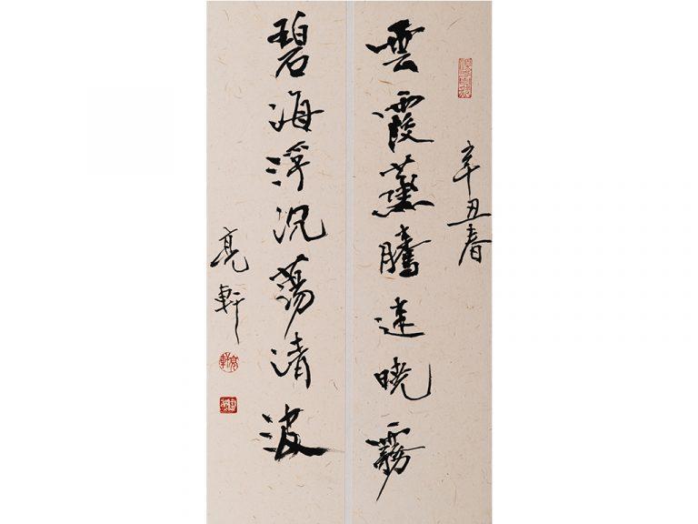 liangshuan-4